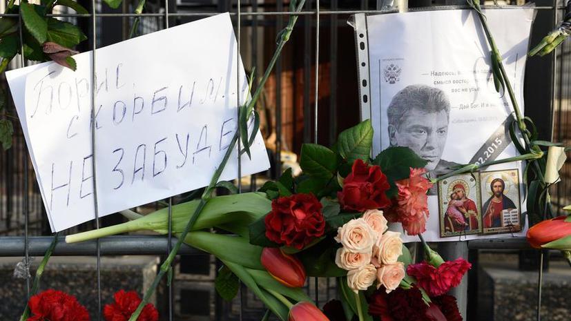 СМИ: Следователи ищут в убийстве Бориса Немцова украинский след