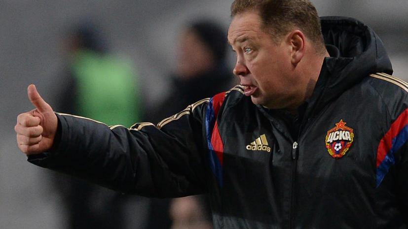 Футбольные эксперты приветствуют назначение Леонида Слуцкого главным тренером сборной РФ