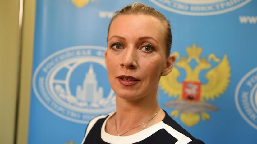 Официальный представитель МИД РФ о расследовании крушения Boeing 777