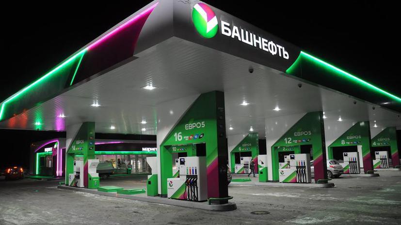 Мосгорсуд: Урал Рахимов похитил акции «Башнефти», используя влияние своего отца