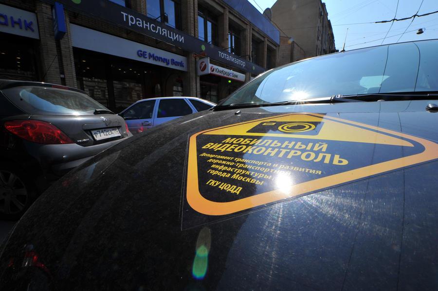 Власти столицы устроят слежку за контролёрами парковок