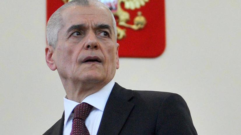 Геннадий Онищенко предложил избавить Москву от тополей