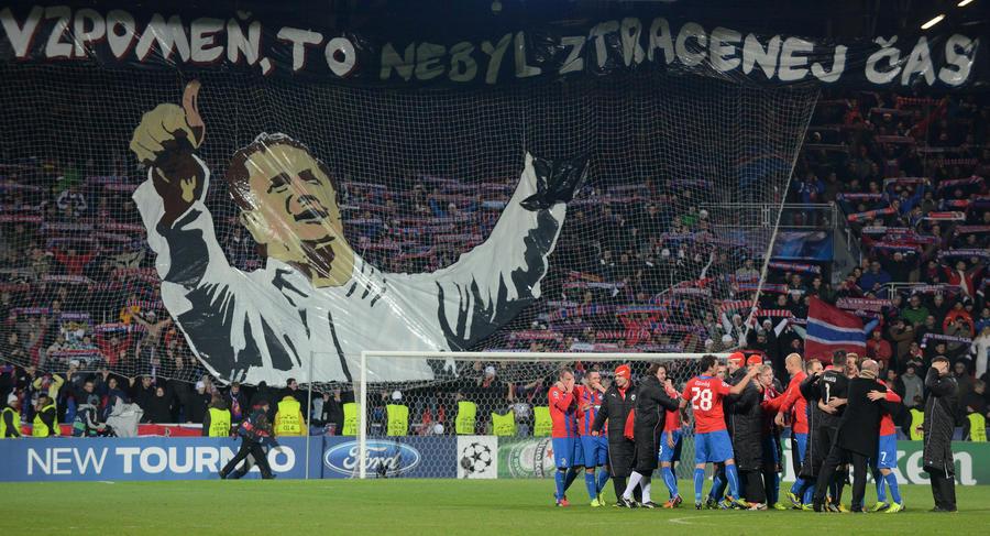ЦСКА уступил чешской «Виктории» и прекратил борьбу в Еврокубках