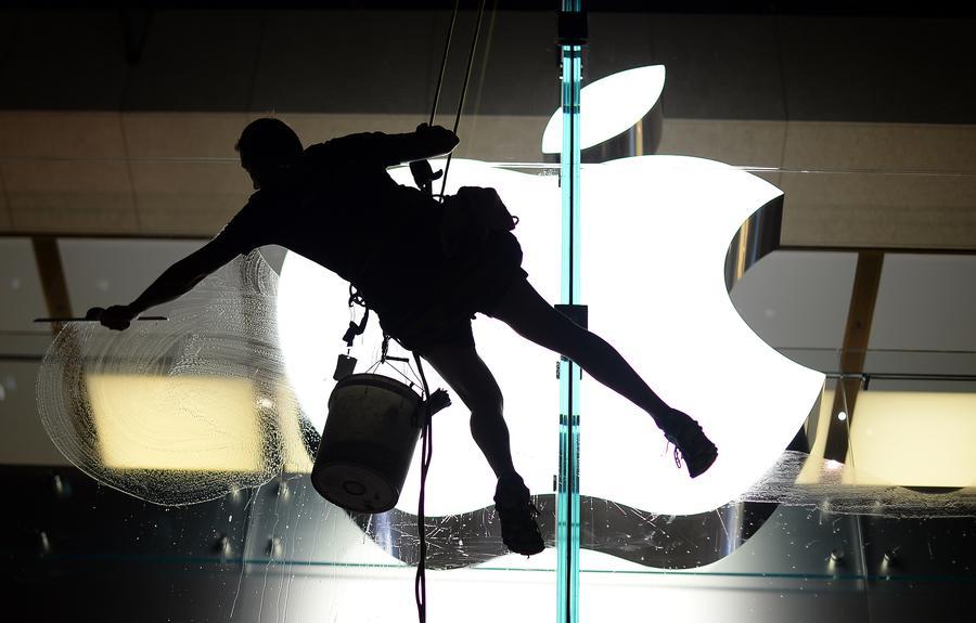Apple потеряла статус самой дорогой компании в мире