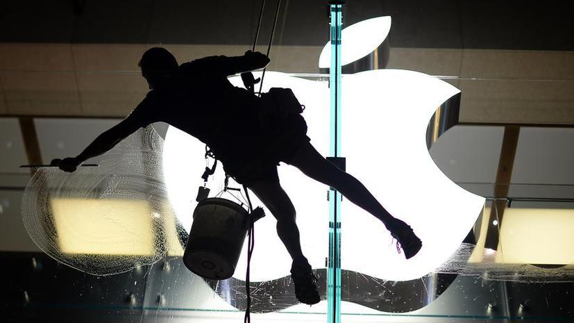 Компанию Apple проверят в России на соблюдение конфиденциальности пользователей