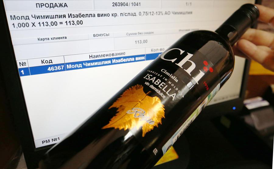 Правительство России может ограничить торговлю алкоголем в сети