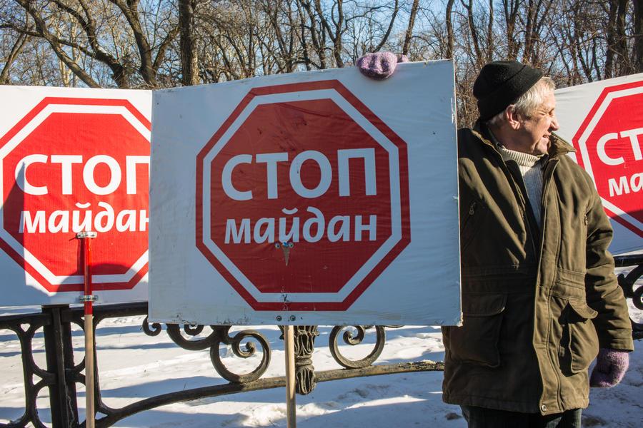 Французский эксперт: Украинские «мечты» вскоре рассеются, и реализм возобладает
