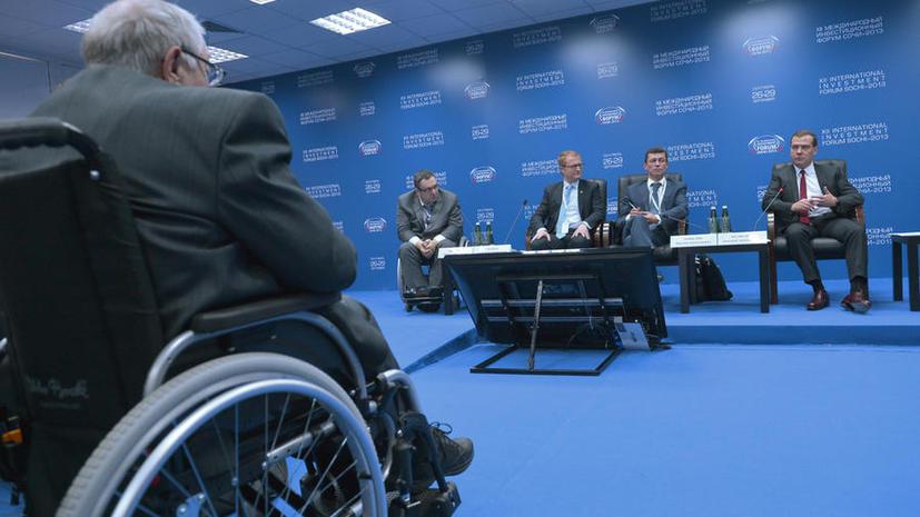 Для приёма инвалидов на госслужбу могут ввести квоты