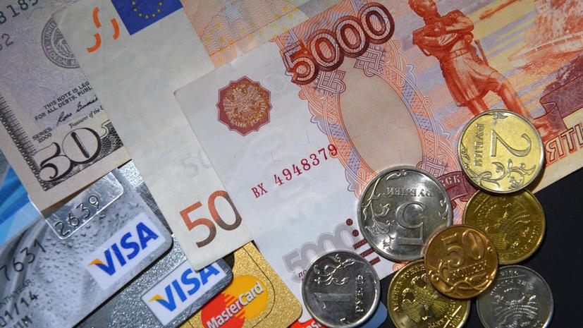 СМИ: Депутаты Госдумы предлагают перевести в рубли валютные кредиты россиян