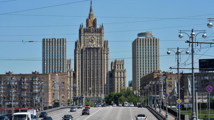 МИД России: Визиты должностных лиц в Крым — внутреннее дело РФ