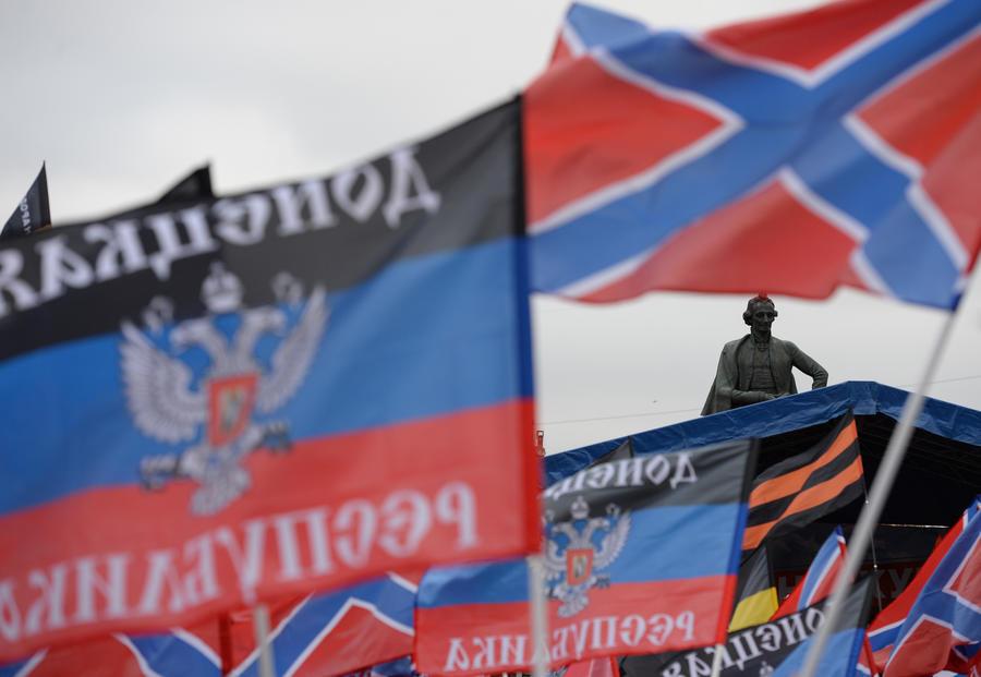 Политолог: Подписанные Петром Порошенко указы означают признание Киевом факта отделения Донбасса