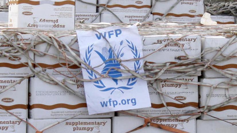 ООН окажет востоку Украины продовольственную помощь на $15 млн