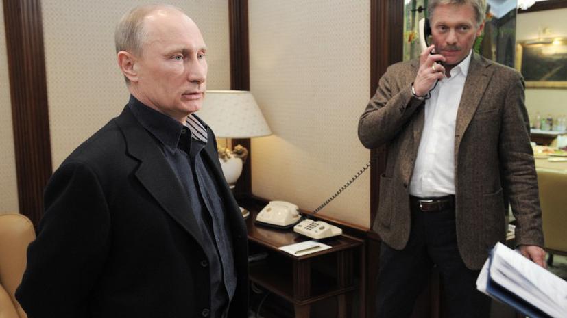 Соглашение с США об усыновлении прекратит действовать с января 2014 года – Песков
