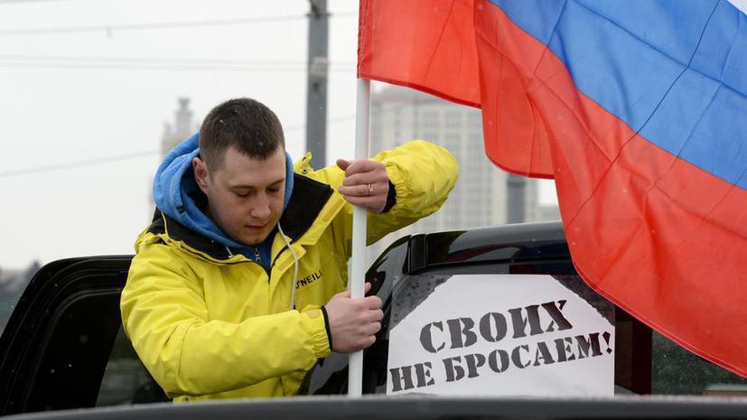 Российские власти открывают «горячую линию» для жалоб русскоязычных украинцев