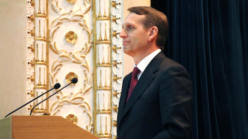 Сергей Нарышкин: Политики Японии признали, что санкции против России были приняты под давлением США