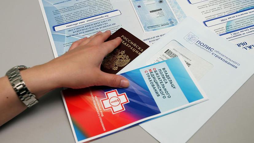 СМИ: В Минздраве предложили добавить к бесплатной медицине платные услуги
