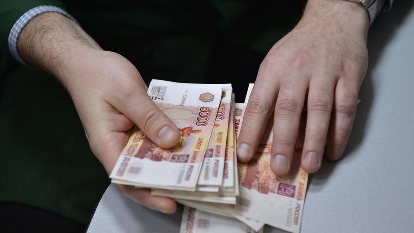 МВД пересмотрело размер хищений при подготовке к саммиту АТЭС-2012