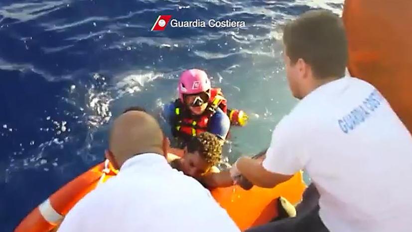 Эритрея винит США в кораблекрушении у берегов Лампедузы
