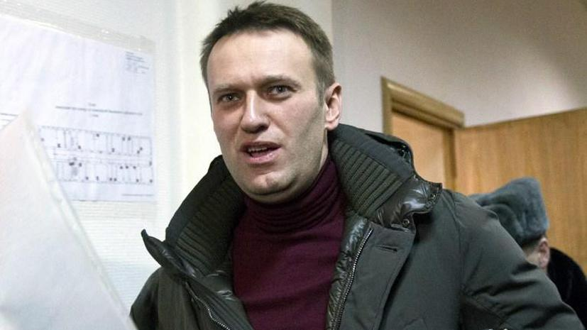 Московский суд признал Алексея Навального виновным по делу о клевете