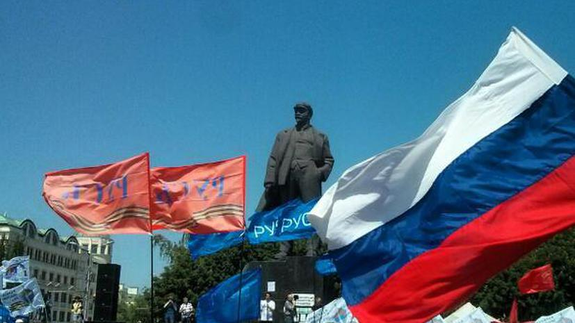 В Донецке состоялся многотысячный пророссийский митинг