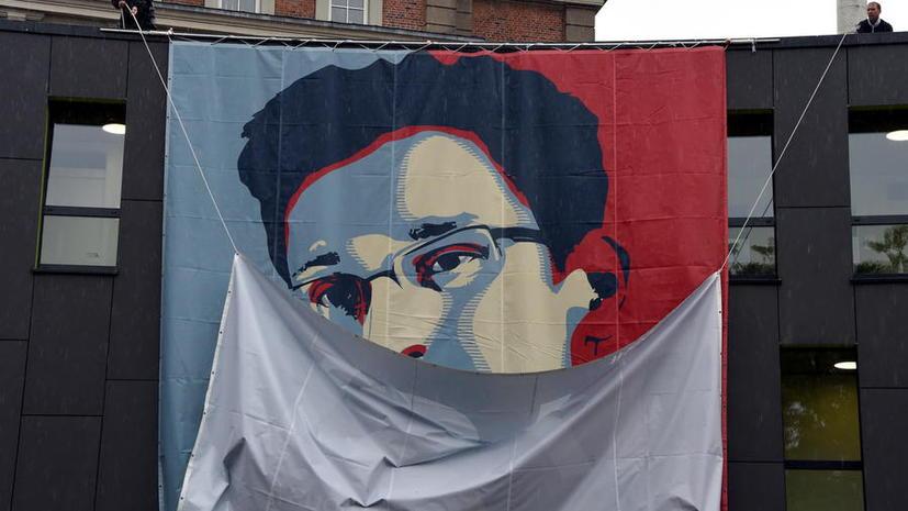 Суд Великобритании признал слежку правительства законной