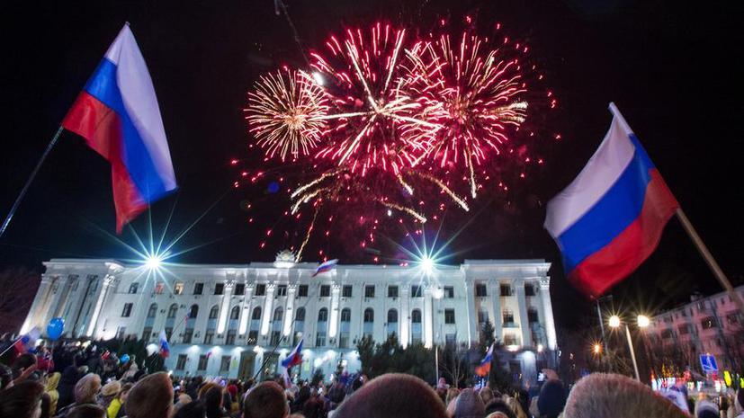 Австрийские активисты признали Крым российским и выступили за выход страны из ЕС