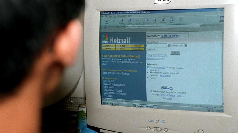 Разоблачения Сноудена: США и Великобритания могут расшифровывать любую информацию из интернета
