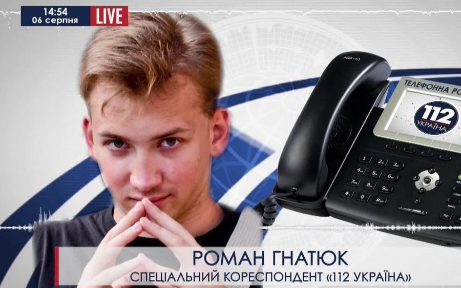 Украинские силовики назвали террористами сами себя в связи с похищением журналистов на Донбассе