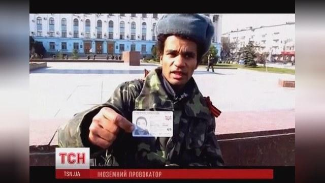 Темнокожего «антимайдановца» выслали с Украины