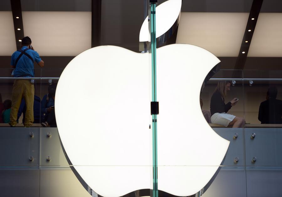 Apple готовит сюрприз: новый iPhone могут анонсировать уже сегодня