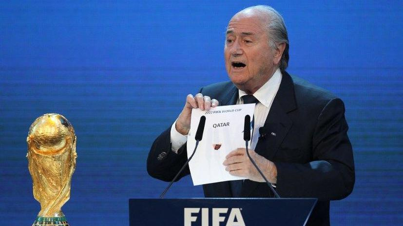 France Football: Катар купил право проведения Чемпионата мира 2022 года