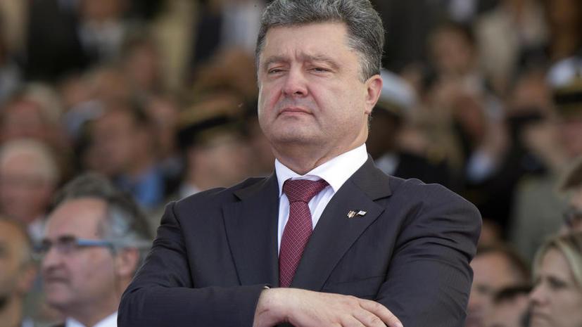 Пётр Порошенко: новый президент, старая команда