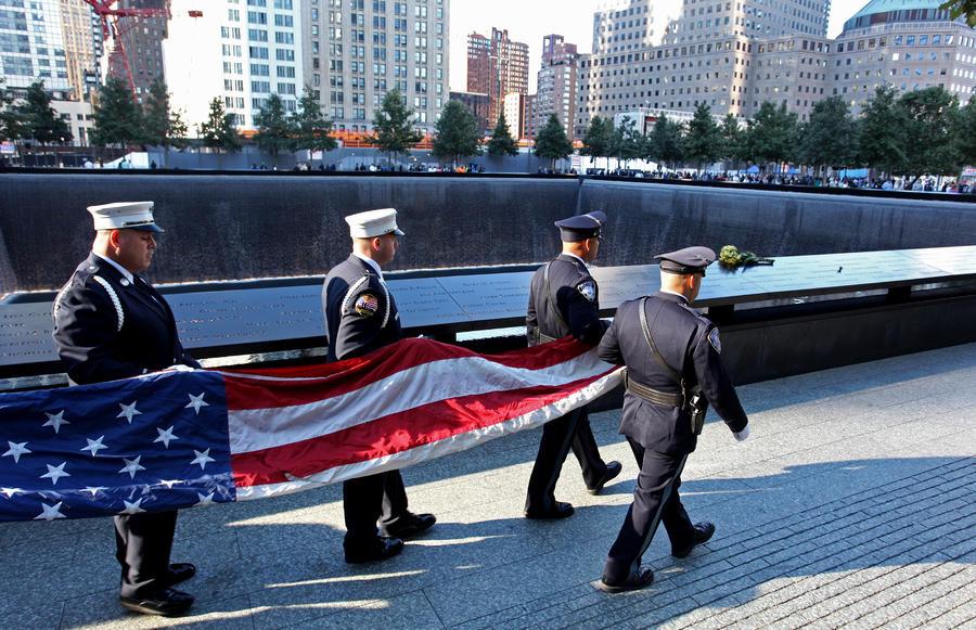 Вход в мемориальный музей 11 сентября будет платным