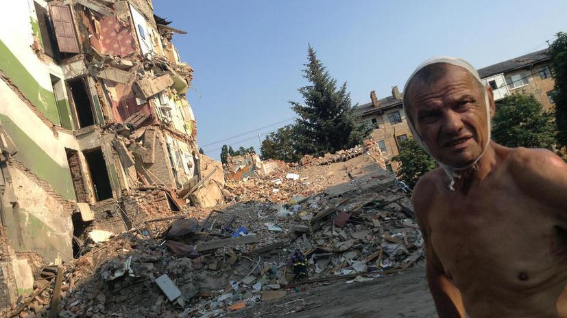 HRW: В результате применения украинскими военными неуправляемых снарядов гибнут мирные жители