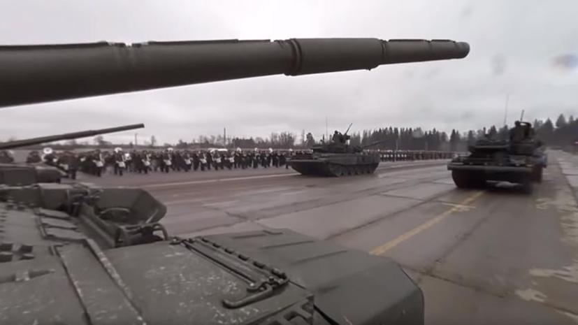 Панорама 360: RT заснял эксклюзивное видео на репетиции парада Победы