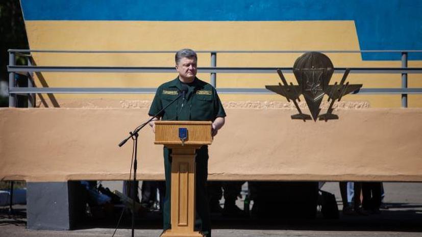 Пётр Порошенко заявил, что ополченцы передали Киеву более 1200 пленных