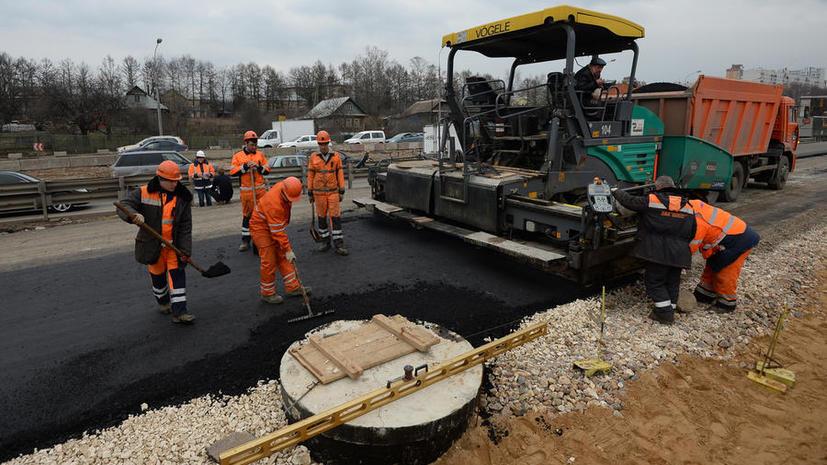 СМИ: В России не будут экономить на ремонте автомобильных трасс