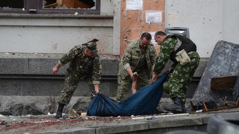 Минобороны Украины призналось в авианалёте на Луганск