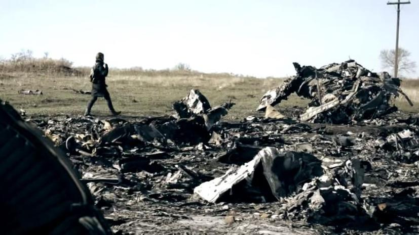 Нидерланды получили обломки MH 17, о которых им стало известно из документального фильма RT
