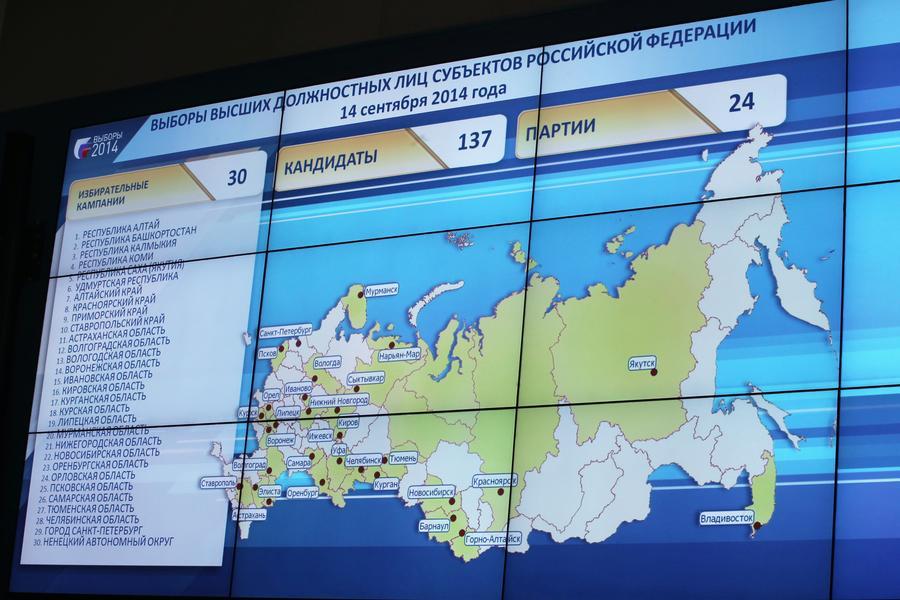 В России завершился единый день голосования