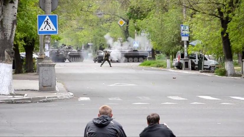 СМИ: Силовики из гранатомётов стреляли по неподчинившимся милиционерам в Мариуполе