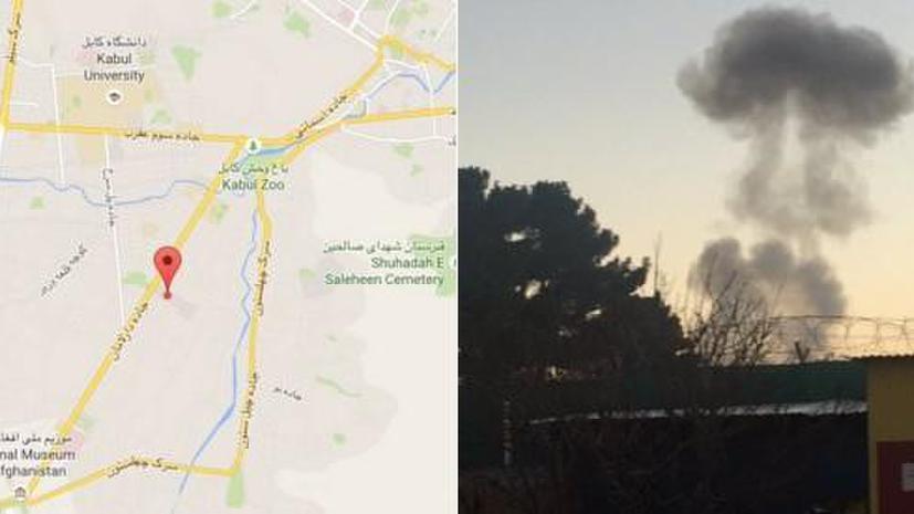 У посольства России в Кабуле прогремел взрыв, семь человек погибли