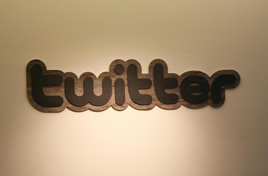 Приложение FireMe! для Twitter отслеживает боссоненавистников