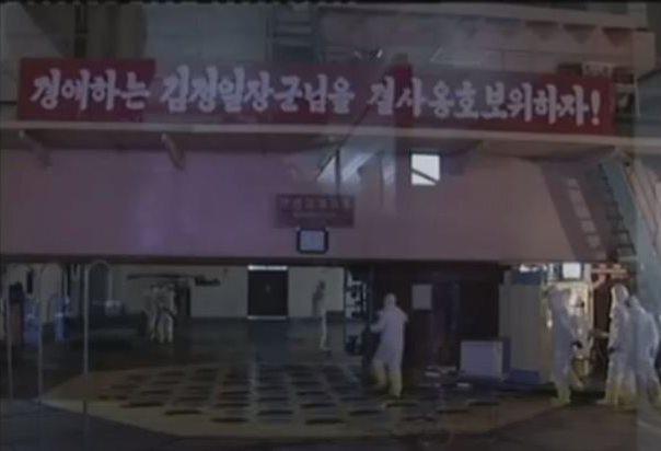Северная Корея рассказала об успешном испытании водородной бомбы