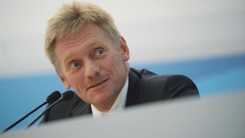В Кремле сожалеют об отмене встречи Путина и Обамы на саммите АТЭС