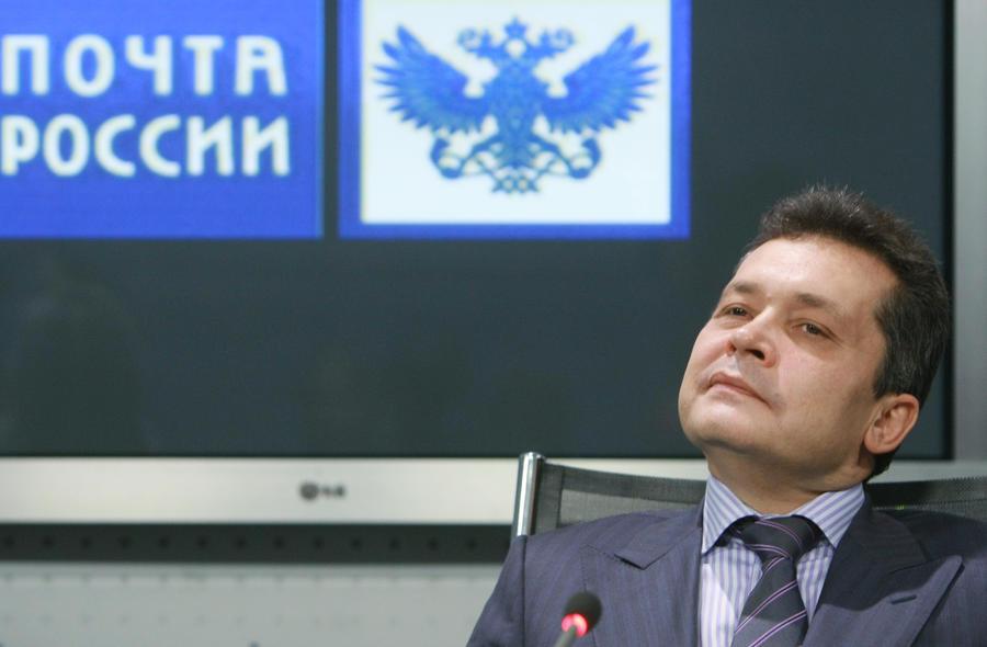 Сменился глава «Почты России»