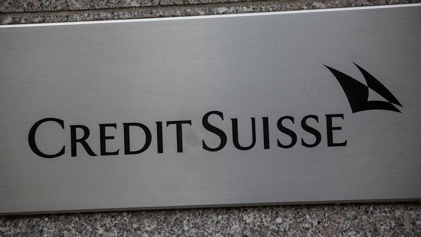 Банк Credit Suisse выплатит штраф $2,6 млрд за помощь клиентам в уклонении от уплаты налогов