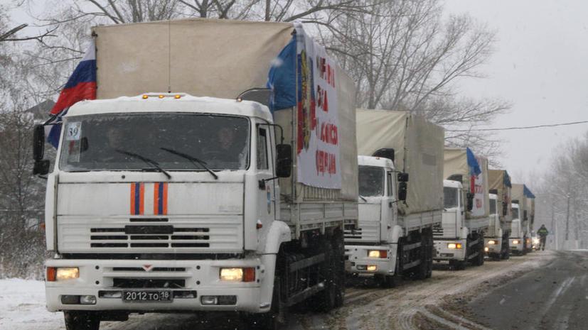 Грузовики МЧС с российской гуманитарной помощью отправились из Подмосковья в Ростовскую область
