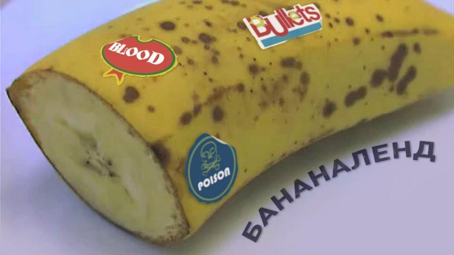 «Бананаленд»: премьера фильма о банановых республиках на RTД