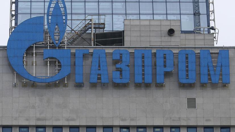 «Газпром» на полях ВЭФ подписал соглашение о строительстве «Северного потока — 2»